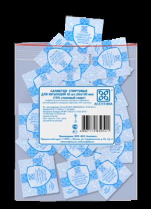Спиртовые салфетки для инъекций, 60х100 мм №50