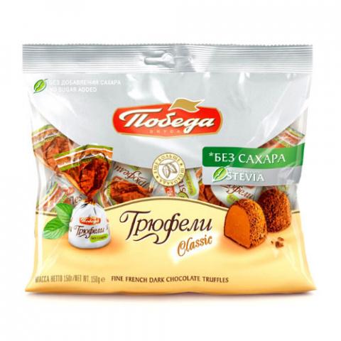 Трюфель Шоколадный без сахара КФ