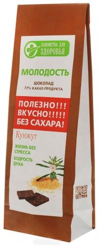 Лакомства для здоровья Шоколад горький с кунжутом, 100 гр.