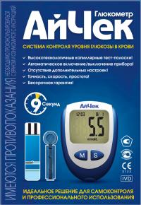 Глюкометр АйЧек (iCheck)