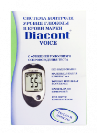 Говорящий глюкометр Диаконт Войс (Diacont Voice)