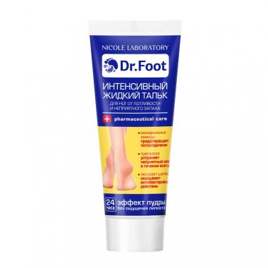 DR FOOT интенсивный жидкий тальк для ног от потливости и неприятного запаха 75 мл