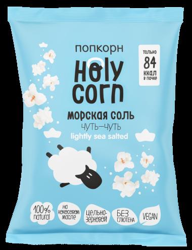 Попкорн Holy Corn Морская соль готовый, 20 г