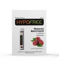 HYPOFREE Напиток фруктовый с соком малины №10