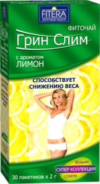 Фиточай Грин Слим Лимон  ф/п №30