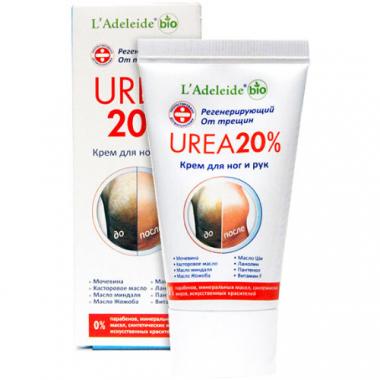 """L'Adeleide Крем для ног и рук """"UREA 20%"""", 20 мл"""