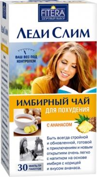 Имбирный чай для похудения Ананас ф/п №30