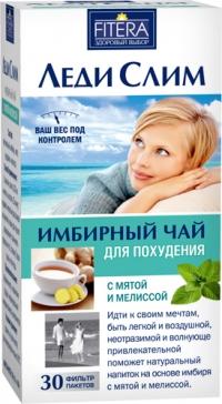 Имбирный чай для похудения Мята-Мелисса ф/п №30