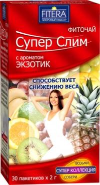 Фиточай Супер Слим Экзотические фрукты ф/п №20