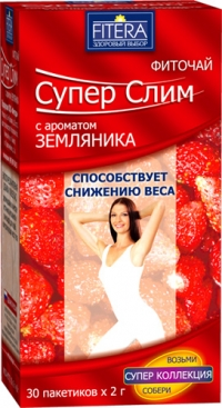 Фиточай Супер Слим Земляника ф/п №20