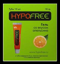HYPOFREE Гель 5 гр. Апельсин 1 гель