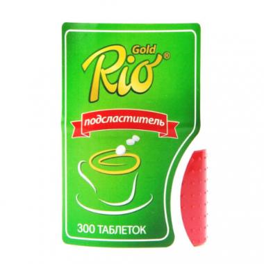 Рио Голд  №300