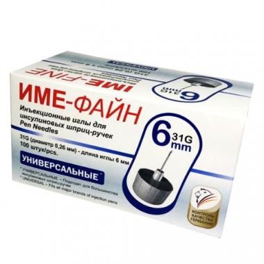 Иглы для шприц-ручек IME-FINE 31G (0.26 мм х 5 мм), 100 шт