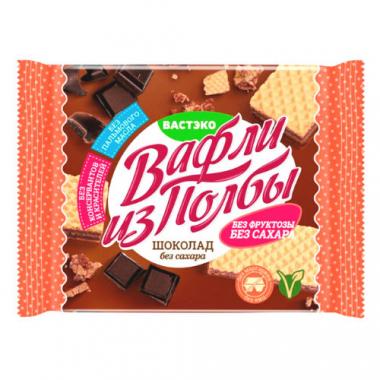 Вафли из полбы, Шоколад без сахара, 45 г