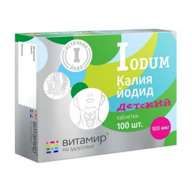 Калия йодид 100 ВИТАМИР® детский табл. №100