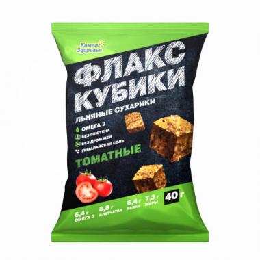 «ФЛАКС КУБИКИ» Льняные сухарики «Томатные», 40 г