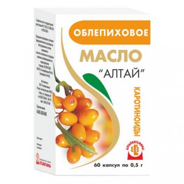 Масло облепиховое Алтай 0,5 №60 капс.