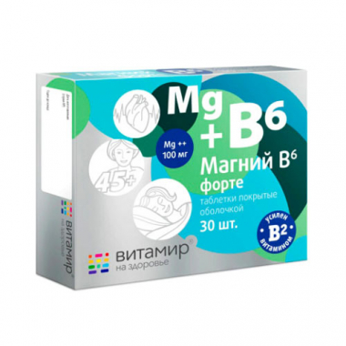 Магний В6 Форте Витамир® табл. №30