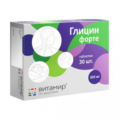 Глицин Форте 300 мг ВИТАМИР® табл. №30
