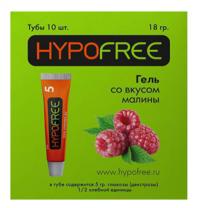 HYPOFREE Гель 5 гр. Малина 1 гель