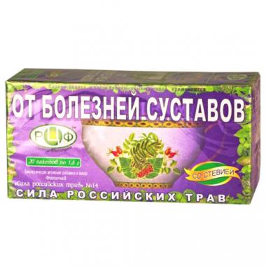 ФИТОЧАЙ №14 От болезней суставов ф/п №20