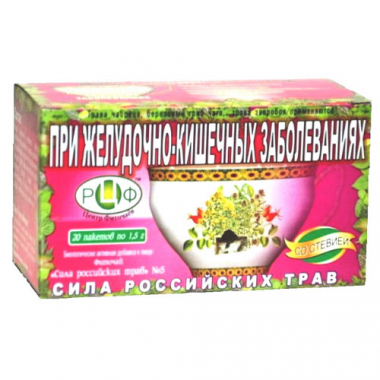 Фиточай №5 При желудочно-кишечных заболеваниях ф/п №20