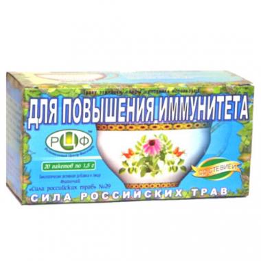 ФИТОЧАЙ №29 Для повышения иммунитета ф/п №20