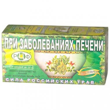 Фиточай №24 При заболеваниях печени ф/п №20