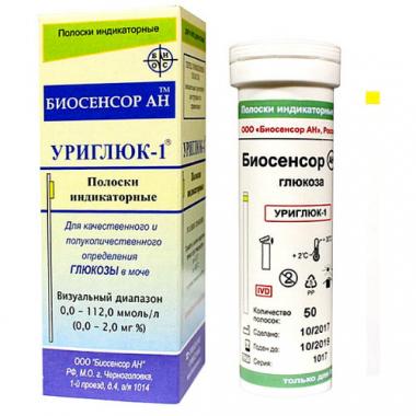 Тест-полоски Уриглюк №50