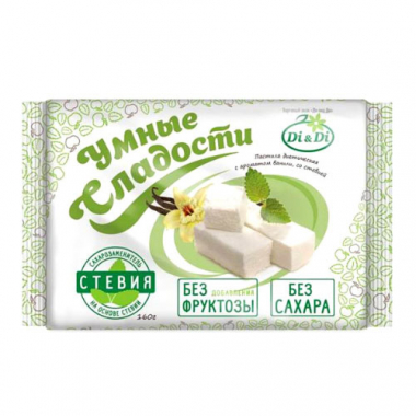 """Пастила с ароматом ванили со стевией """"Умные сладости"""", 160 г"""
