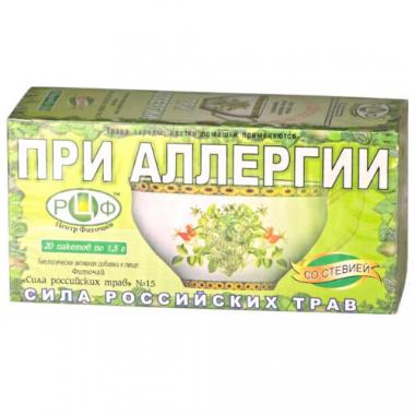 ФИТОЧАЙ №15 При аллергии ф/п №20