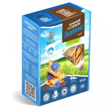Печенье «Три пользы» с семечкой льна 150 гр