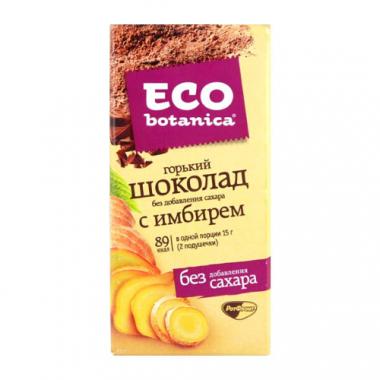 Шоколад Эко Ботаника с имбирем, 90 г