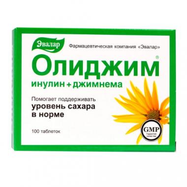 Олиджим табл. №100