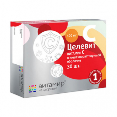Целевит витамин С табл. №30