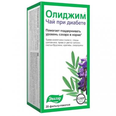 Фиточай Олиджим при диабете ф/п №20