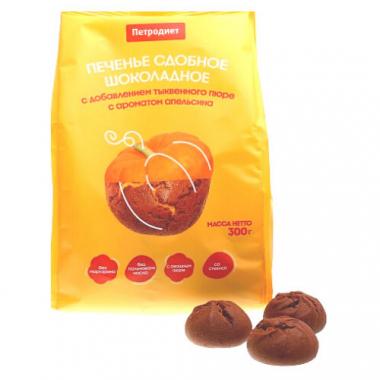 """Печенье сдобное """"Петродиет"""" шоколадное с добавлением тыквенного пюре с ароматом апельсина, 300 г"""