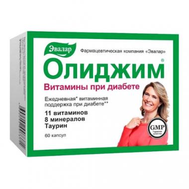 Олиджим Витамины при диабете №60 капс.