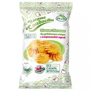 Печенье песочное «Умные сладости», 210 г