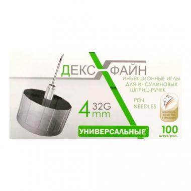 Иглы Дексфайн (DexFine) 32G 4 мм №100