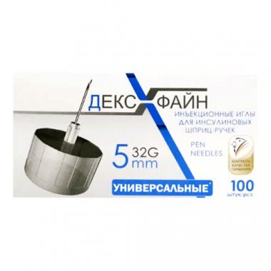 Иглы Дексфайн (DexFine) 32G 5 мм №100