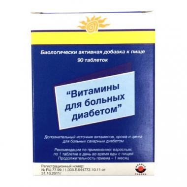 Витамины для больных диабетом №90