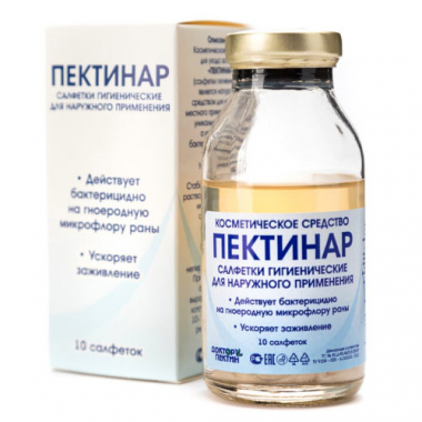 Пектинар Салфетки гигиенические №10