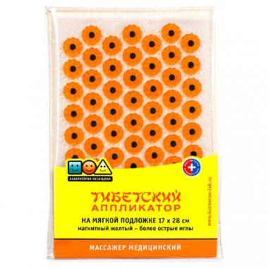 """Массажер медицинский """"Тибетский аппликатор"""" на мягкой подложке, 17х28 см, желтый"""
