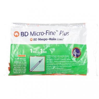 Шприцы инсулиновые Микро-Файн 1 мл (U100 G31 6 мм) №10