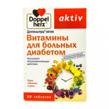 Доппельгерц актив Витамины для больных диабетом №60