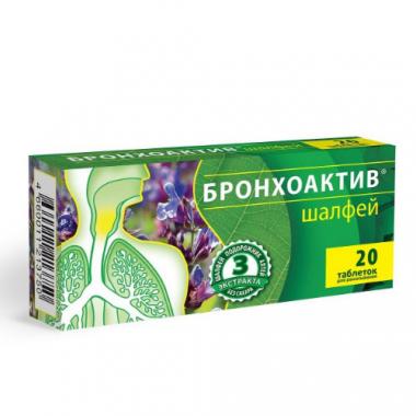 Бронхоактив Шалфей табл. №20 Без сахара