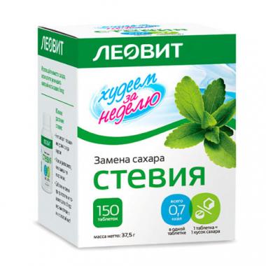 Натуральный сахарозаменитель Стевия №150