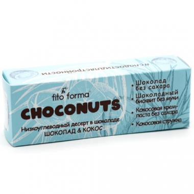 Низкоуглеводный десерт CHOCONUTS Шоколад и кокос, 50 г