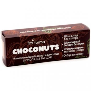 Низкоуглеводный десерт CHOCONUTS Шоколад и фундук, 50 г